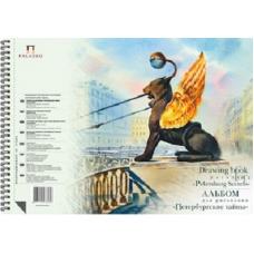Альбом А4 для акварели 40л Петербуржские тайны Palazzo