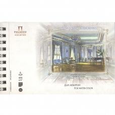 Альбом для акварели 140*220мм 8л 480г торшон Лилия Холдинг Голубая гостиная серия Русские усадьбы
