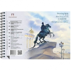 Альбом А5 для акварели 40л Петербуржские тайны АЛПт/А5 Palazzo