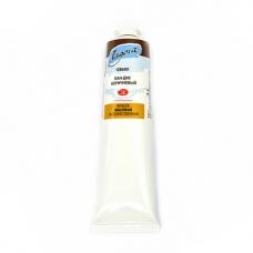 Краска маслян. 46мл Ладога ван-дик коричневый